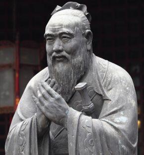 Les meilleures citations de Confucius